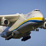 Ан 225 «Мрия» самый большой самолёт в мире