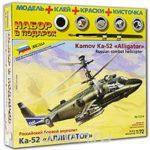 Купить сборную модель вертолета Ка-52 «Аллигатор». Сборная коллекционная модель