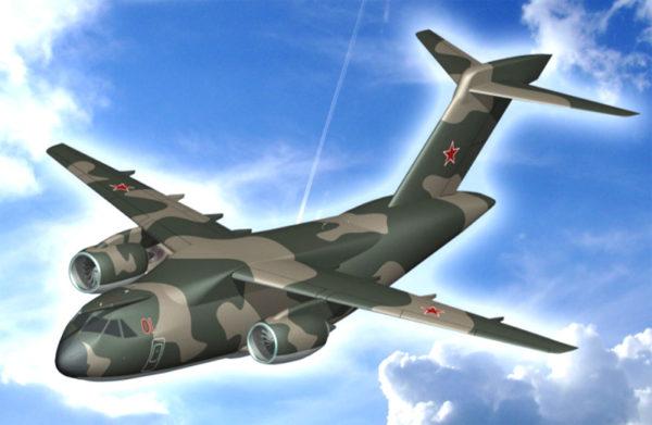 Эскиз облика Ил-214