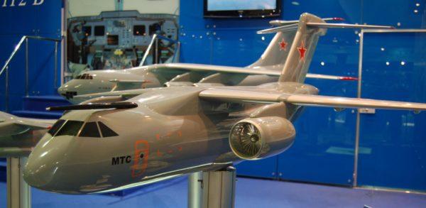 Модель Ил-214 / МТС