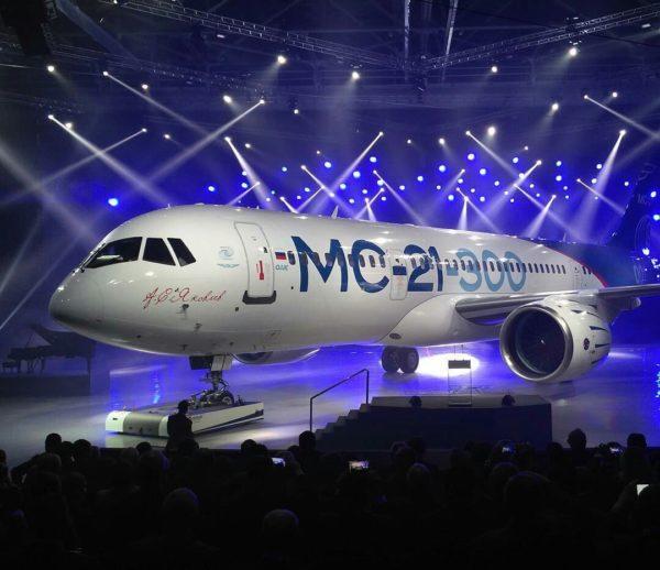 МС-21 на выставке в Иркутске
