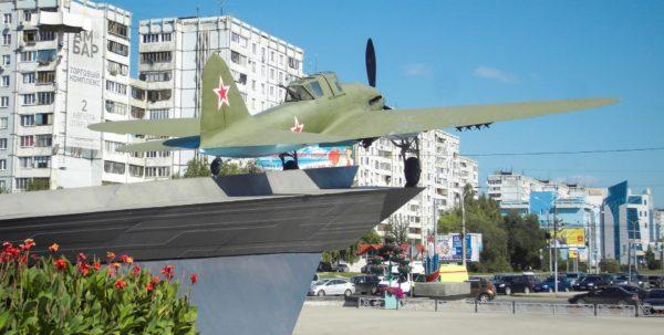 Памятник Ил-2 в Самаре