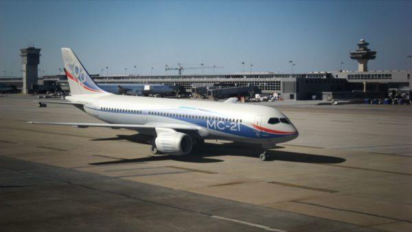 «Магистральный самолёт XXI века» МС-21