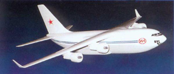 """Советский Ил-106 - прототип """"Ермака"""""""