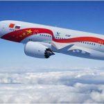 Совместный проект России и Китая — широкофюзеляжный дальнемагистральный самолёт