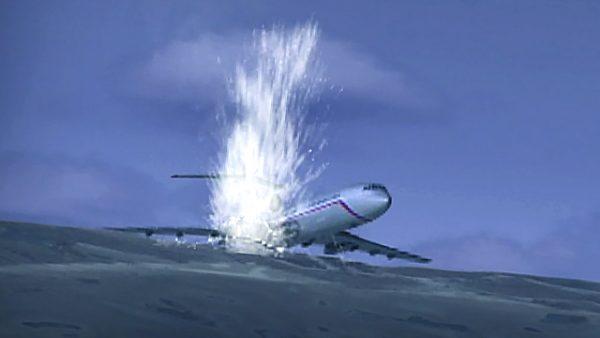 Вероятно так столкнулся с водной поверхностью Ту-154Б-2