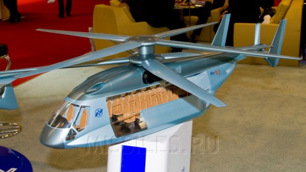 Макет Ка-92