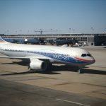 Новый среднемагистральный отечественный пассажирский самолёт МС-21 просится в полёт