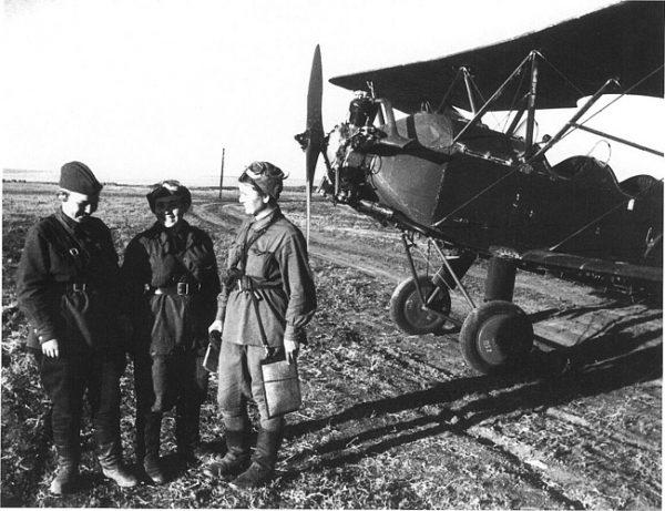 46-й авиаполк