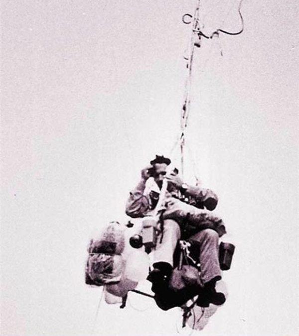 летающее садовое кресло