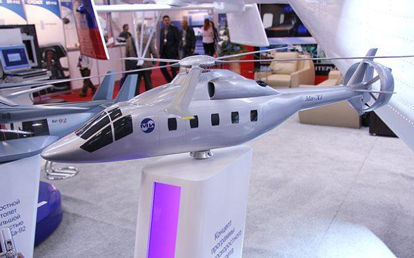 Модель Ми-Х1
