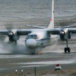 Умелые действия бортпроводника погасили панику и предотвратили катастрофу Ан-24