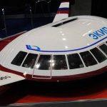 «Русские НЛО» — разработка талантливого российского конструктора Льва Щукина