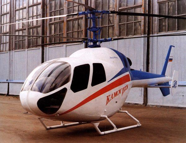 Ка-115